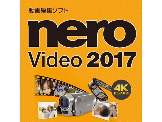Nero Video 2017 【ジャングル】の紹介画像