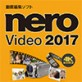 Nero Video 2017 【ジャングル】