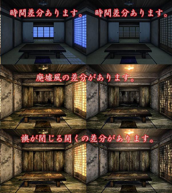 [キュキュキュのQのQ] の【著作権フリー背景CG素材「古民家の居間」】