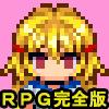 [ねこまくらsoft] の【DRAGON PLANET~堕淫に抗う女騎士と望郷の魔法少女~】
