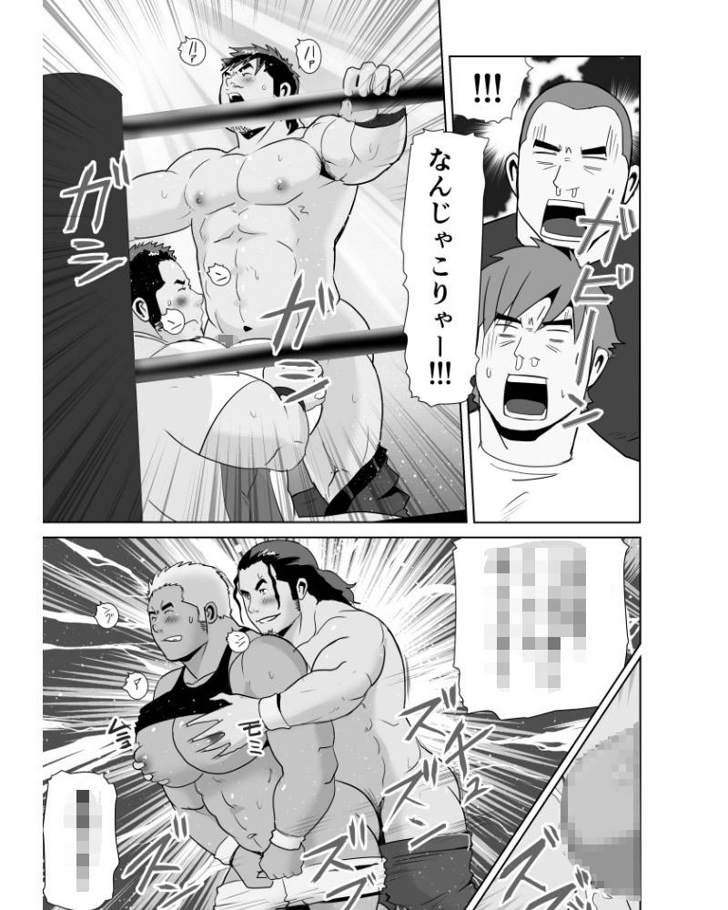 [おタケ☆ナンゴクボーイズ] の【雄っパイ揉み揉む!!OB】