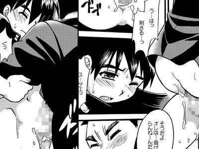 [山桃果実] の【白帯文太郎/ガチンコ応援歌】