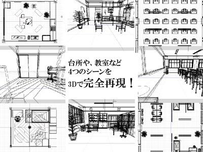 [ぺろぺろキャンディー] の【エヴ○風背景素材】