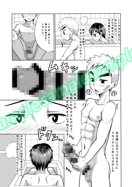 [ピクルス定食] の【デカデカマイブラザー!】