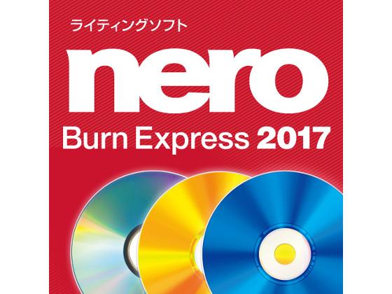 Nero BurnExpress 2017 【ジャングル】の紹介画像