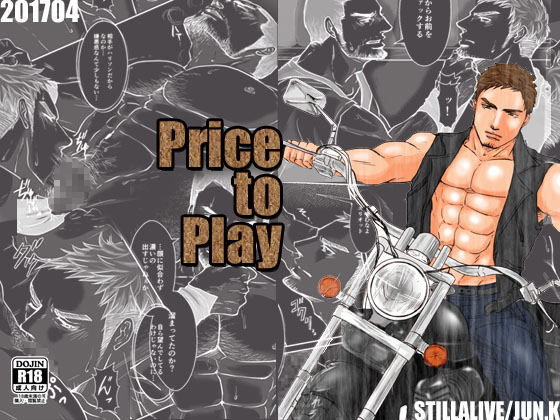 Price to Play