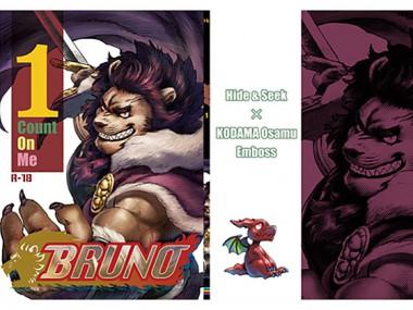 [Hide&Seek] の【BRUNO Vol.1】