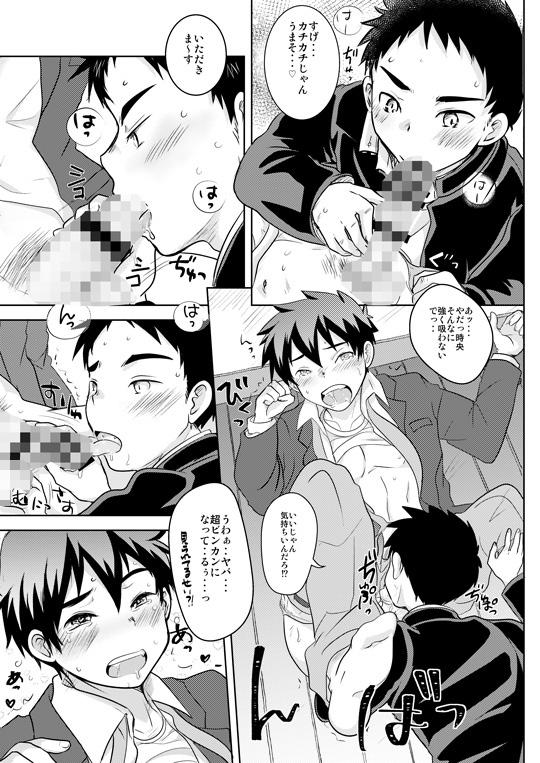 [コツムヂヤ] の【2DK空いてますっ!!】