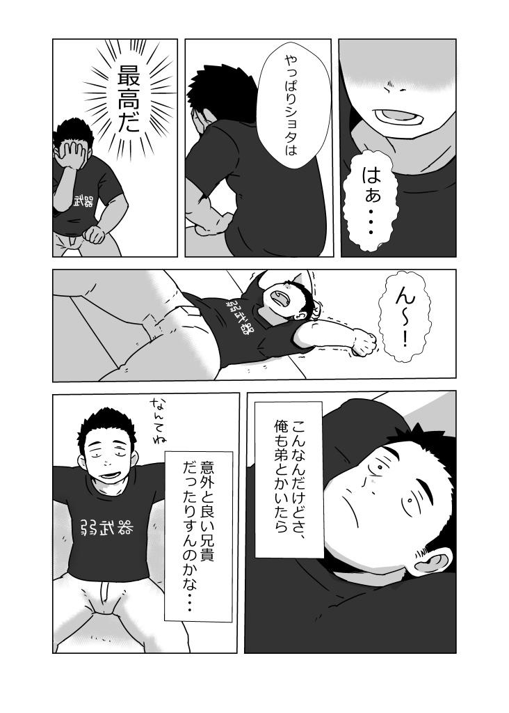 新みかずき_1