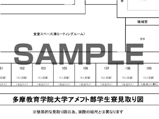 [漢度抜群] の【裏・隼通信夏合宿準備号(肉奴隷主将読本)】