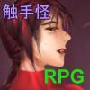[Lance_RPG] の【国防スパイガヤ】
