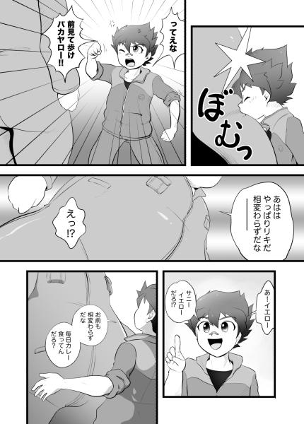 青空戦隊サニーファイブ THE TRAITOR_1