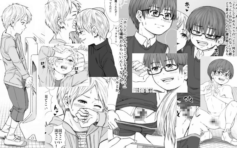 [アンダーグラウン堂] の【ナニミセ! 珍宝景】