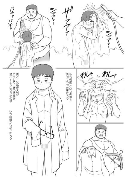 SNAP SHOT(微睡む仔犬編)_1