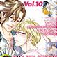 新・ワンダフルBoy's Vol.10【8月31日まで】