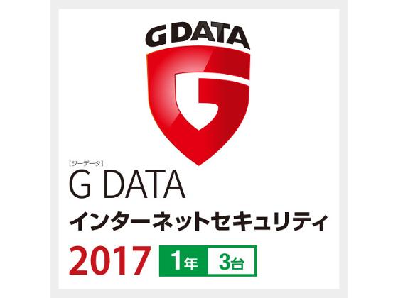 G DATA インターネットセキュリティ 2017 1年3台 【ジャングル】の紹介画像