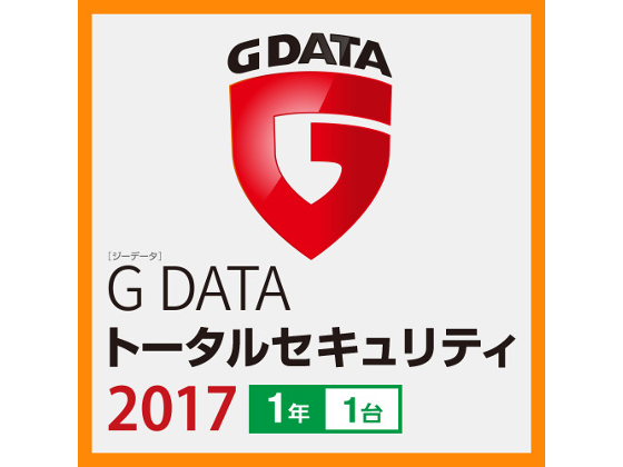G DATA トータルセキュリティ 2017 1年1台 【ジャングル】の紹介画像