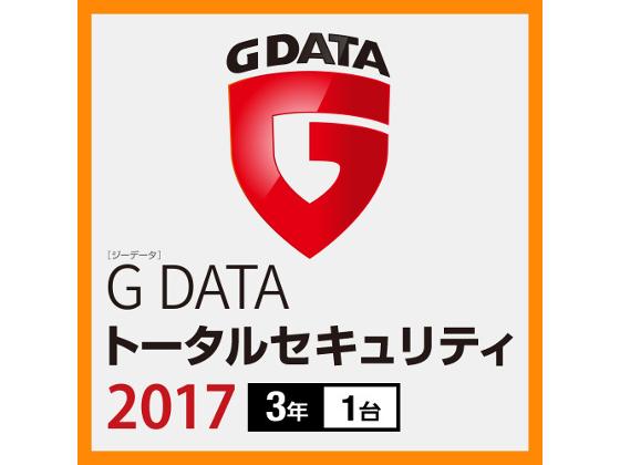 G DATA トータルセキュリティ 2017 3年1台 【ジャングル】の紹介画像
