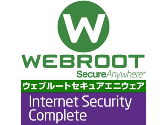ウェブルート セキュアエニウェア インターネットセキュリティ コンプリート 3年3台版 【ダウンロード版】の紹介画像