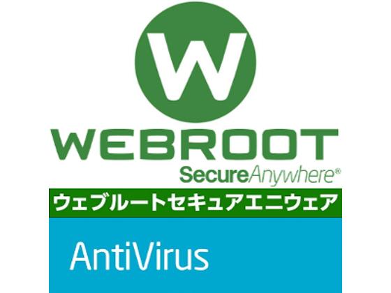 ウェブルート セキュアエニウェア アンチウイルス 3年3台版 【ダウンロード版】の紹介画像