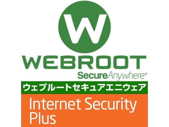 ウェブルート セキュアエニウェア インターネットセキュリティ プラス 1年3台版 【ダウンロード版】の紹介画像