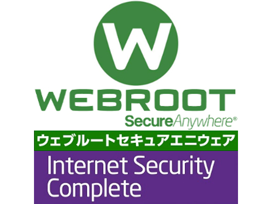 ウェブルート セキュアエニウェア インターネットセキュリティ コンプリート 1年3台版 【ダウンロード版】の紹介画像