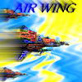【50%OFF!】AIR WING【サマーフェスタ2017】