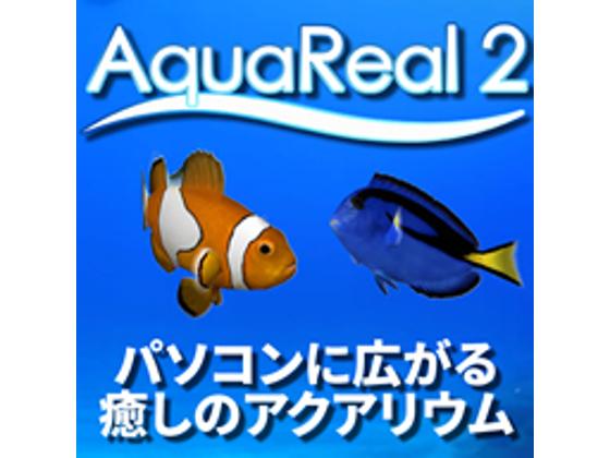 Aqua Real 2 【ライフボート】の紹介画像