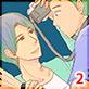 20年で夜は変わってく〜腐れ縁を恋に育てる方法〜分冊版〜(2)