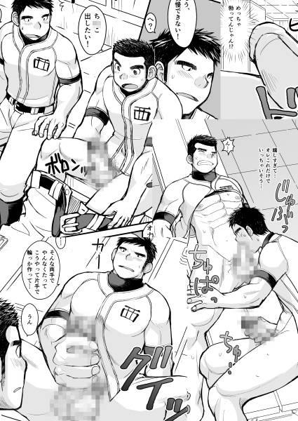 純朴野球少年_1