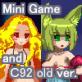 C92版リピュアリア2制作中バージョン