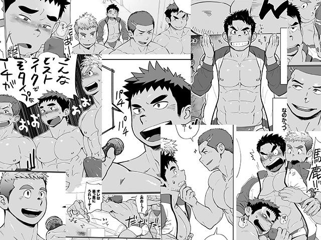 [毒電波受信亭] の【コーチがタイプすぎて競泳なんぞやってる場合じゃねえ件】