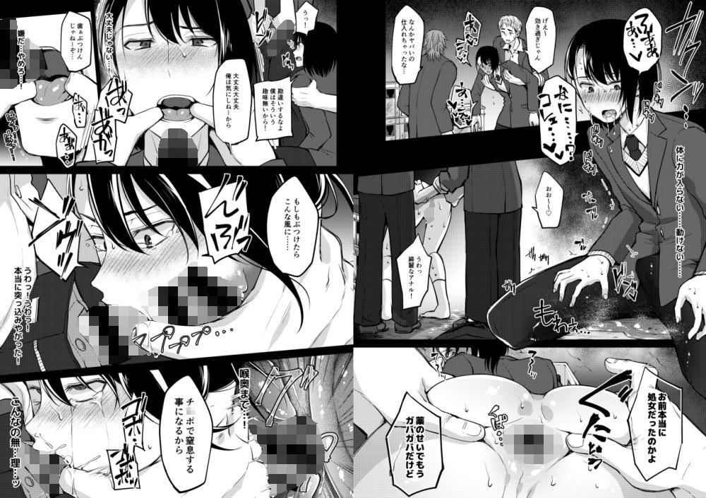 💘【ハメ撮りシリーズ】りり25歳綺麗なお姉さん♪「第2部」2/4