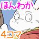 ノンケに恋するファルダリア君(1)