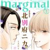 comic marginal : 3