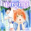 comic marginal : 4