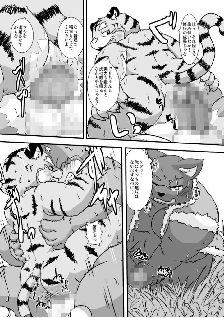 わっふるさんど Vol.14_3
