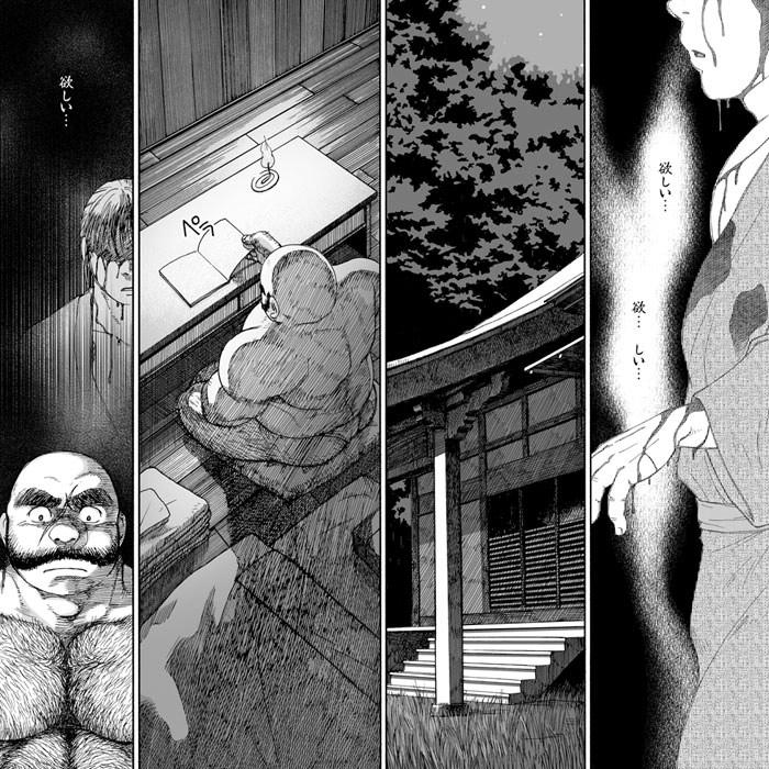 [ヒコ・ひげくまんが] の【一夜伽】