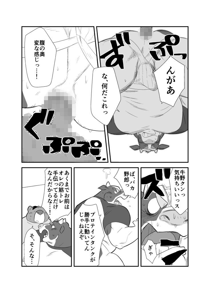 筋トレ!_3