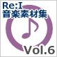 【Re:I】音楽素材集 Vol.6 - 暗い・不穏・嘆き