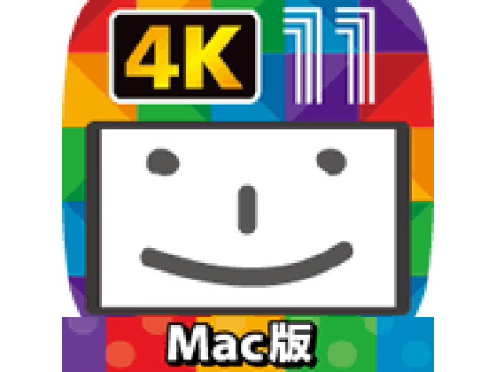 チューブ&ニコ&FC録画11+動画変換 Mac版 【マグノリア】の紹介画像