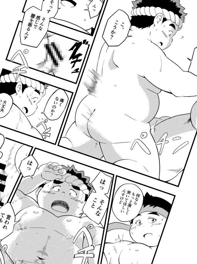 東京見聞録_1
