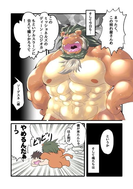 禾黍油油_1