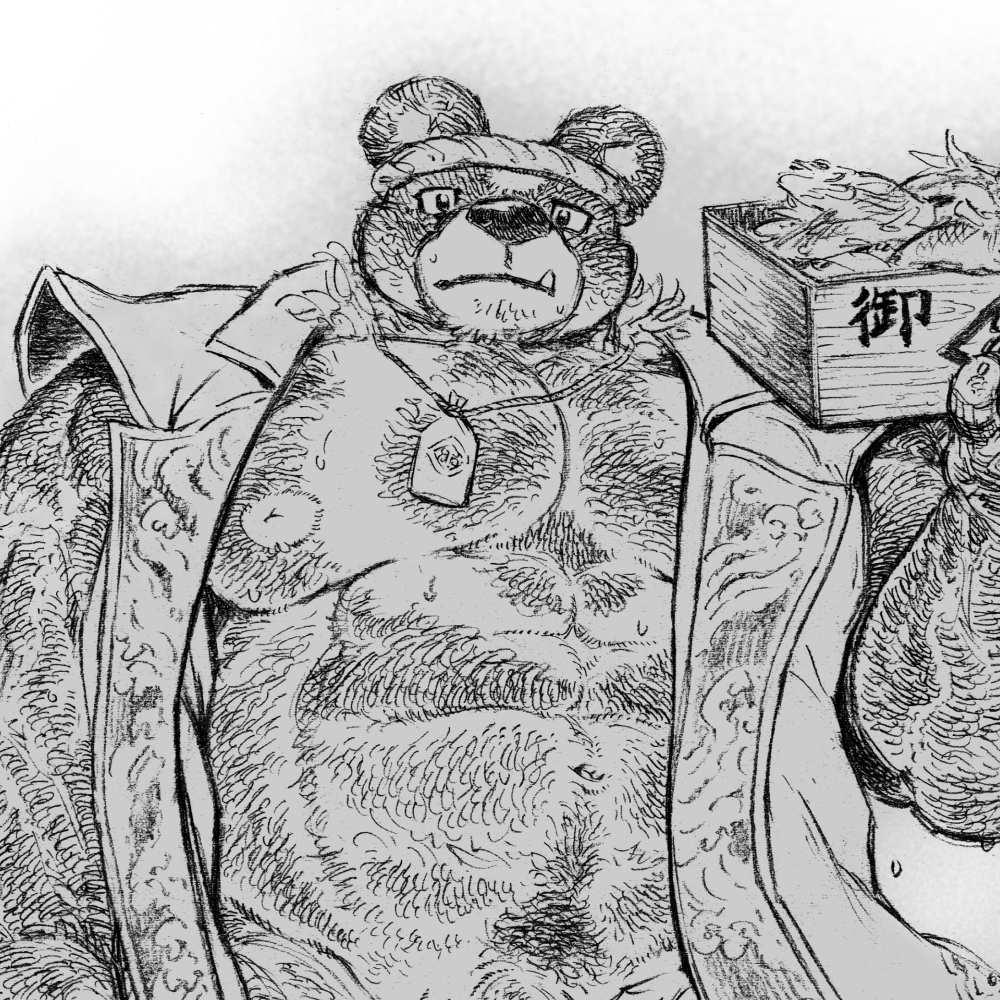 山猪海羆逢瀬旺盛貸切相撲_1