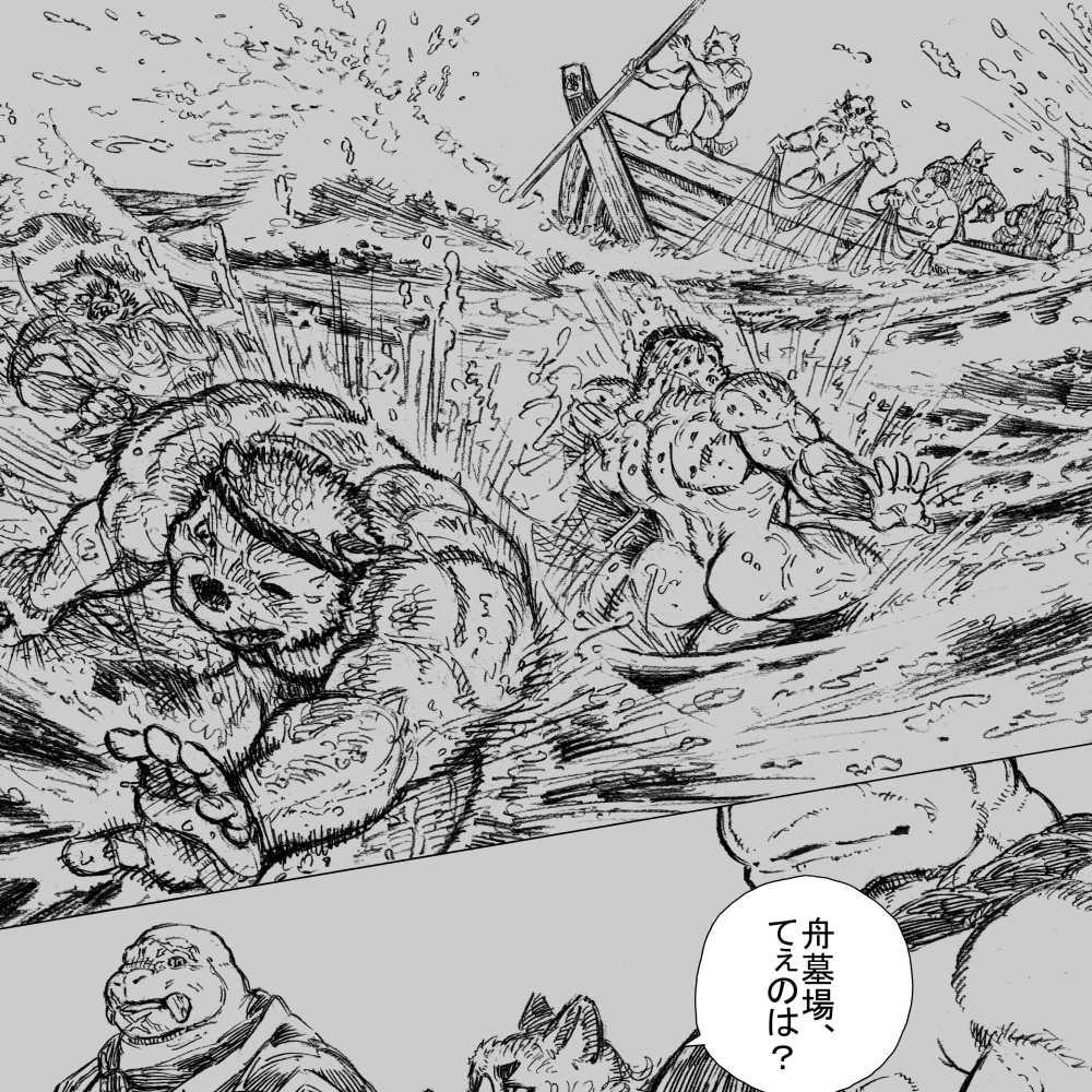 山猪海羆逢瀬旺盛貸切相撲_2