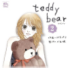 teddy bear2
