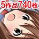 【期間限定】アイドルの達人【86%OFF】〜超人気アイドル2
