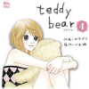 teddy bear4