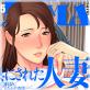 comicクリベロン DUMA Vol.05