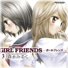 GIRL FRIENDS3